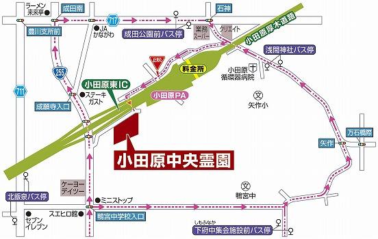 小田原中央霊園_10