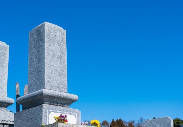 お墓の見積もりのイメージ5