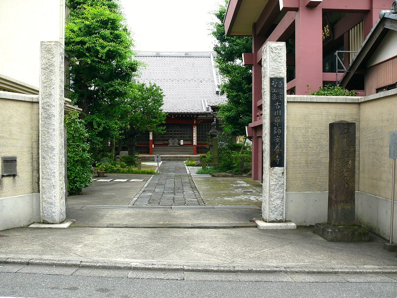 古川浄苑ガーデンレポ1