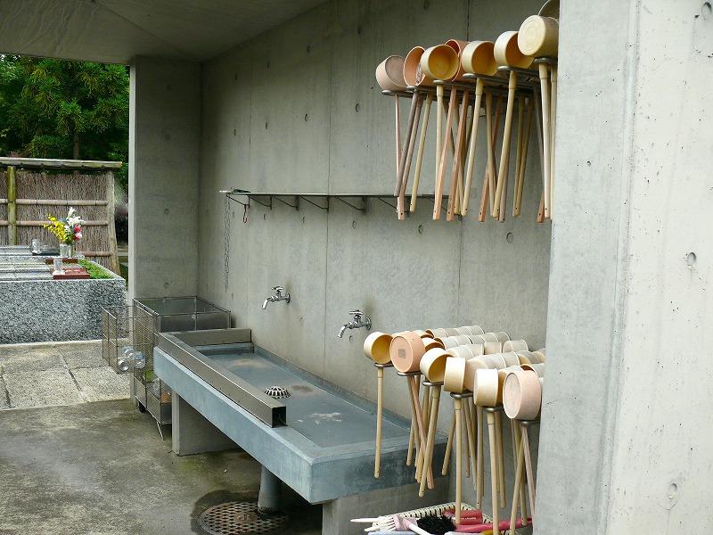 古川浄苑ガーデンレポ13
