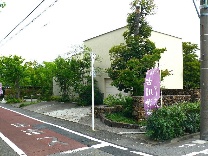 古川浄苑ガーデンレポ17