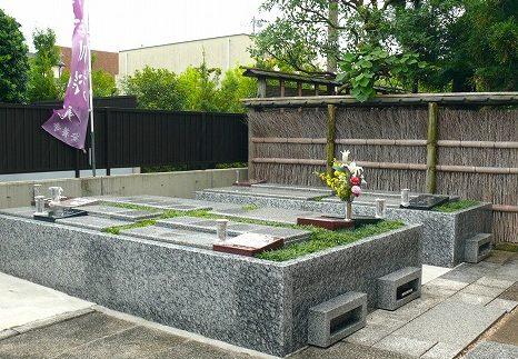 古川浄苑ガーデンレポ0