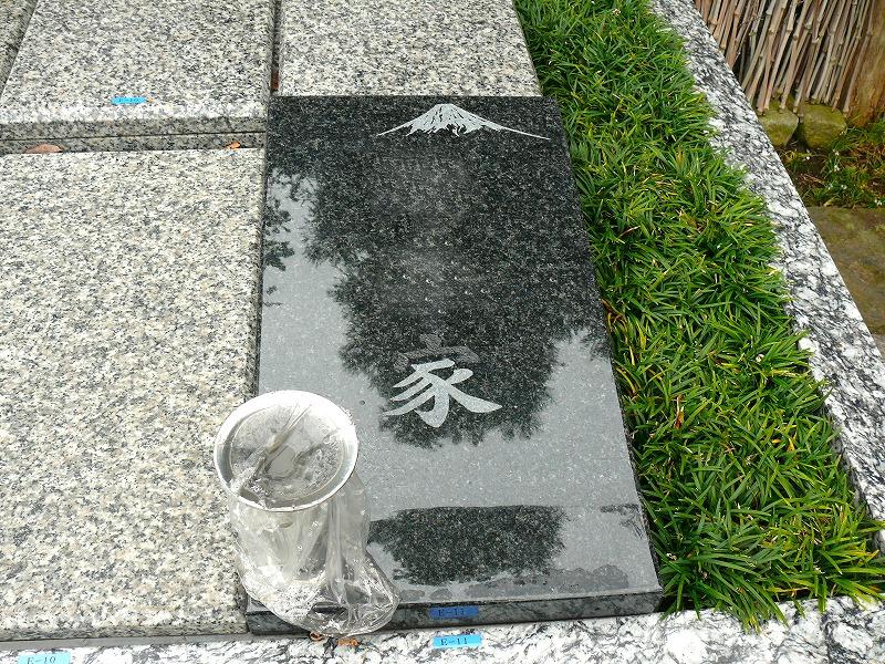 古川浄苑ガーデンレポ10