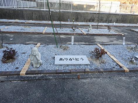 メモリアルパーク 熊毛墓苑_0