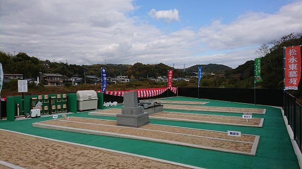 松永東墓苑_3