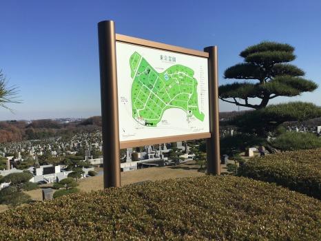 東京霊園_14