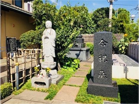 大師の杜墓苑 個別永代埋蔵墓_4