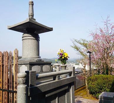 法雲寺墓苑永代供養付合祀墓