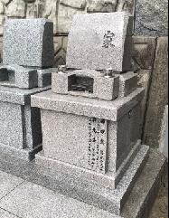 尾道霊苑永代管理付墓地 洋墓