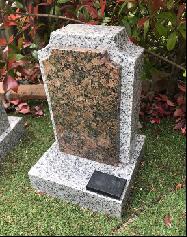 尾道霊苑ガーデニング墓 「やすらぎの杜」 椿の碑