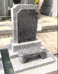 尾道霊苑永代供養墓 祈の碑