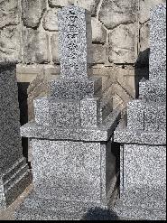 尾道霊苑永代管理付墓地 和墓